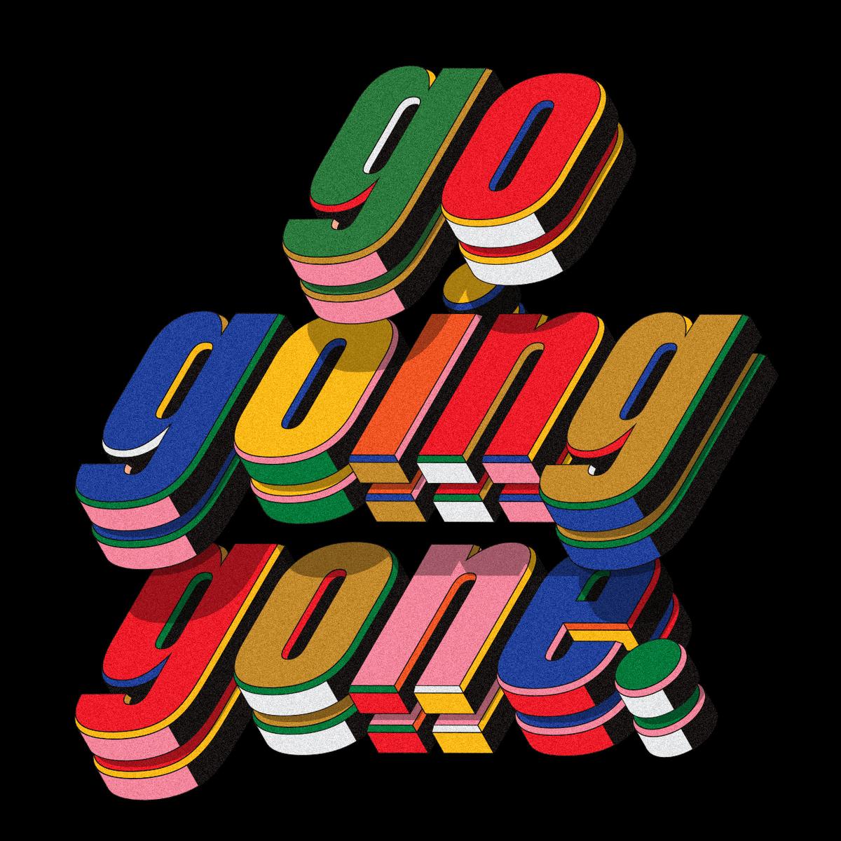 Personal Typography Illustration
